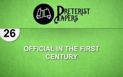 26 Officials of First Century Israel
